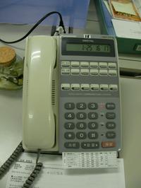 08012104